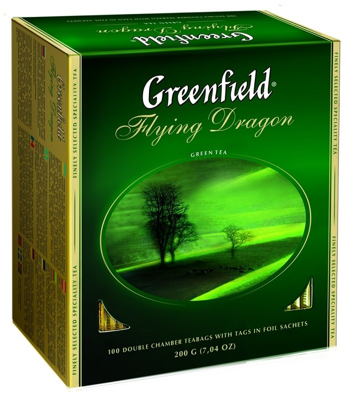Greenfield Flying Dragon 100 min