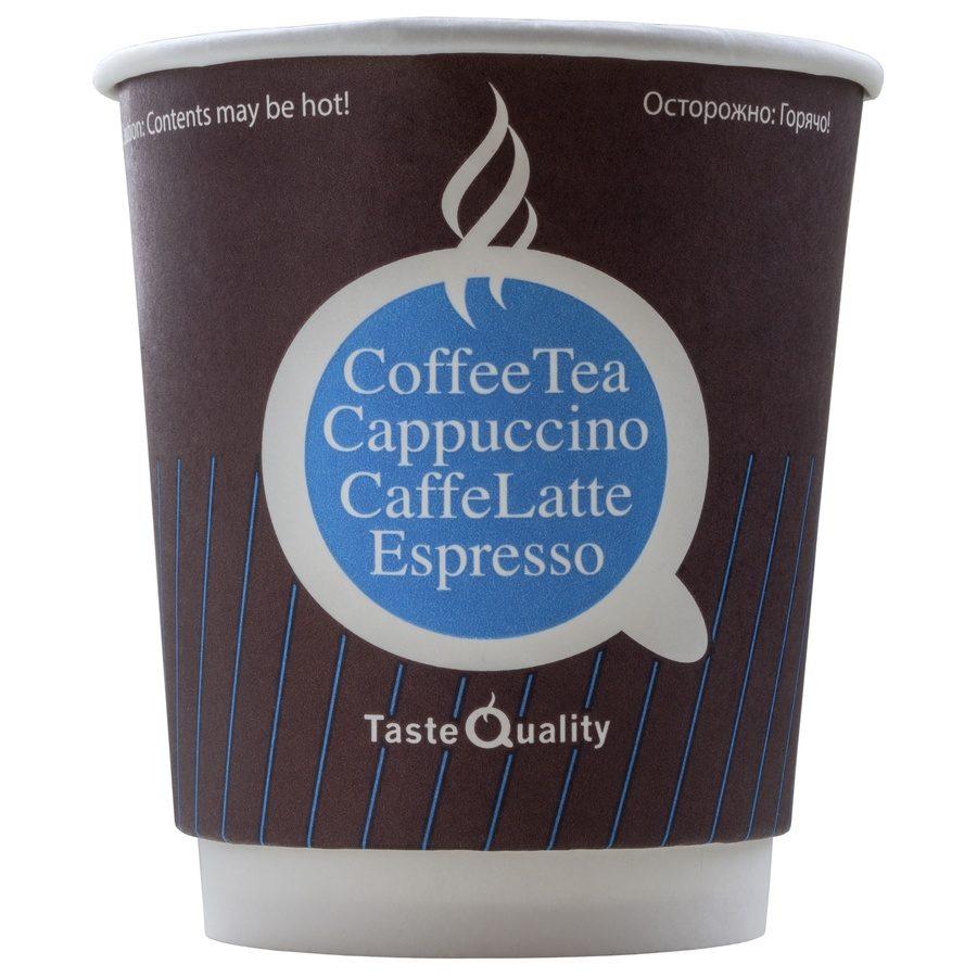 Стакан бумажный одноразовый двухслойный Taste Quality синий 250 мл