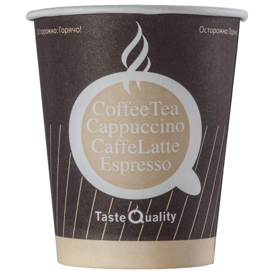 Одноразовый бумажный стакан Taste Quality 165 мл