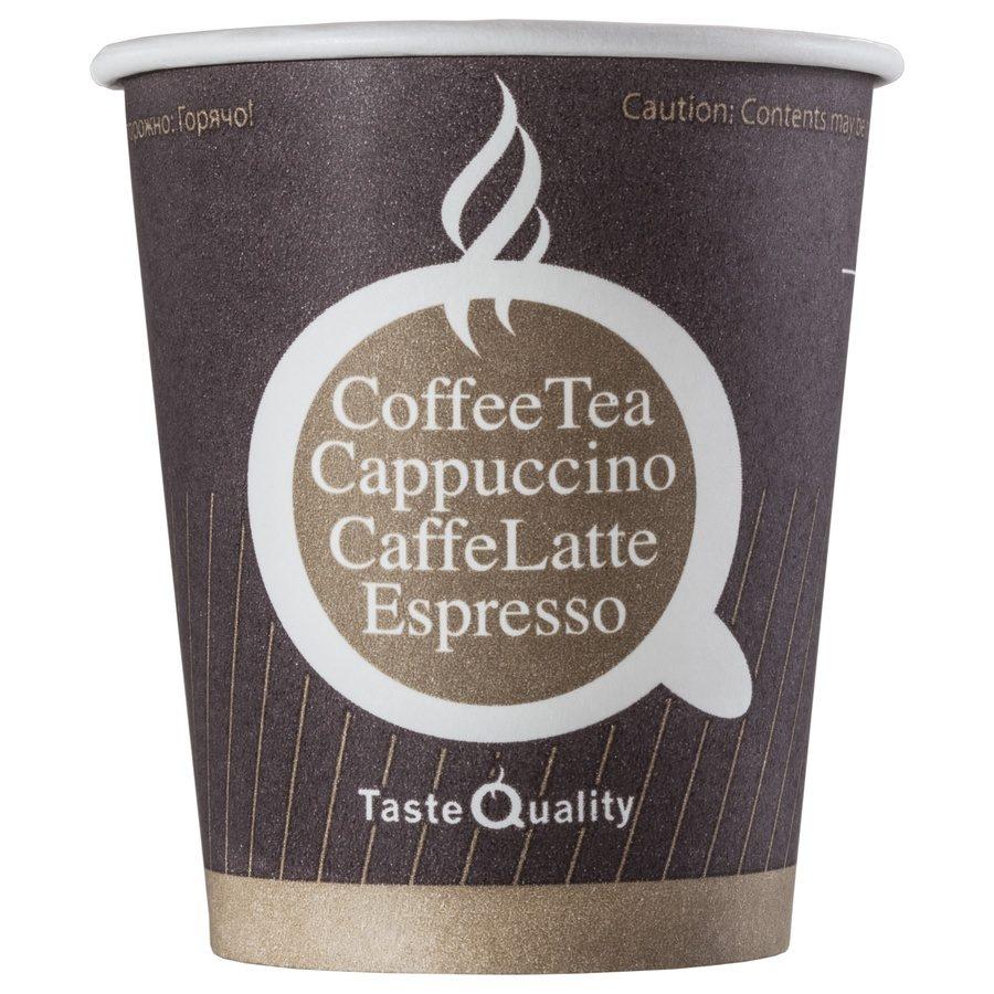Одноразовый бумажный стакан Taste Quality 250 мл