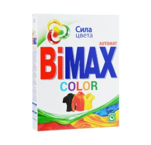 313bimax color min