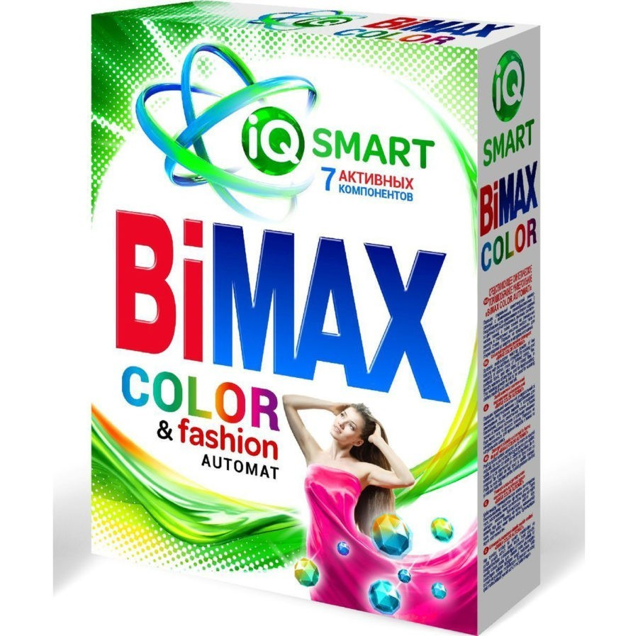 354bimaxcolorandfashion400