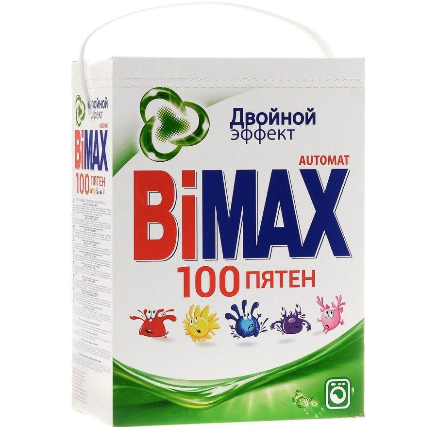358bimax100paten4.5